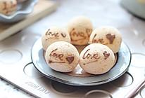 有爱的恐龙蛋(麻薯面包),不塌不凹底的做法