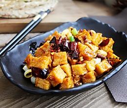下饭菜~宫保千叶豆腐的做法