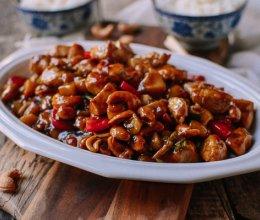 酱爆腰果鸡丁 | 坚果+鸡胸,健身食物也可以如此好吃的做法