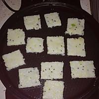 自制大米小米黑芝麻锅巴的做法图解7