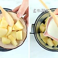 苹果酸奶蒸糕的做法图解3