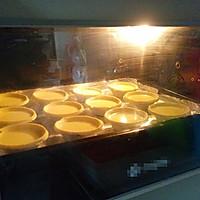 多味蛋挞的做法图解11