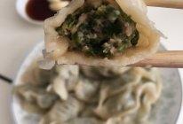 荠菜肉馅水饺的做法