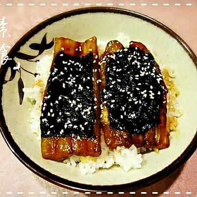「素食」伪装成鳗鱼的茄子——素蒲烧鳗盖饭