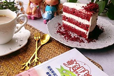 颜值在线的红丝绒蛋糕