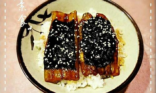 「素食」伪装成鳗鱼的茄子——素蒲烧鳗盖饭的做法