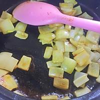 蔬菜蒸粗麦粉--塔吉锅菜谱的做法图解4