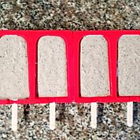 奥利奥牛奶雪糕#爽口凉菜,开胃一夏!#的做法图解12