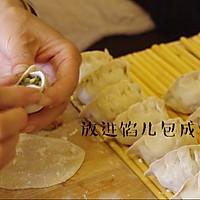 茴香煎饺的做法图解4