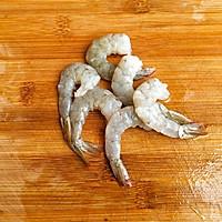杂蔬虾仁炒饭的做法图解1