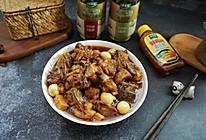 #太太乐鲜鸡汁玩转健康快手菜#芋头蒸排骨的做法