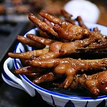 红烧鸡爪#做道好菜,自我宠爱!#