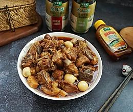 #太太乐鲜鸡汁玩转健康快手菜#芋头蒸排骨