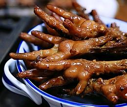红烧鸡爪#做道好菜,自我宠爱!#的做法