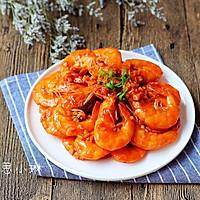 茄汁大虾的做法图解8