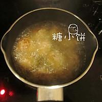 【鱼香藕丸】的做法图解4