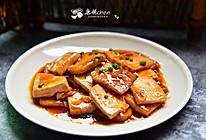 茄汁脆皮豆腐#樱花味道#的做法