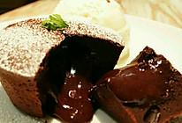 巧克力熔岩小蛋糕/巧克力心太软的做法