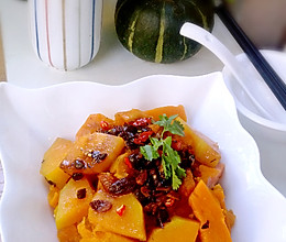 豆豉蒸南瓜#寻找最聪明的蒸菜达人#的做法