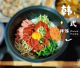 #餐桌上的春日限定#石锅拌饭(韩式拌饭)的做法