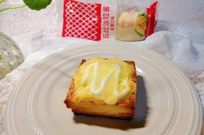 肉松沙拉三明治