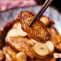 三味卤锅(卤鸡翅+卤蛋+卤豆皮卷)的做法图解8