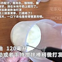 仿400次抹茶奶茶,简单快手,醇厚奶香配上抹茶清香,一口下去的做法图解1