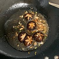 香菇油菜#秋天怎么吃#的做法图解10