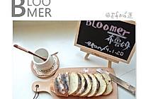 Bloomer布鲁姆面包 入门面包的做法