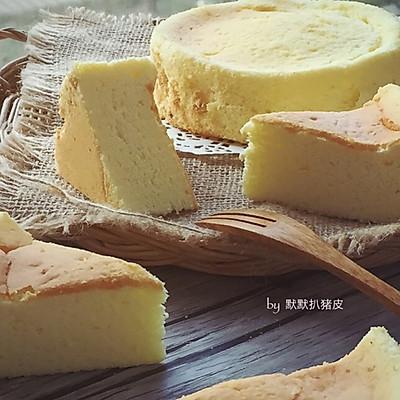 无粉【半熟芝士蛋糕】