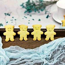 小熊乐园饼干#柏翠辅食节-烘焙零食#