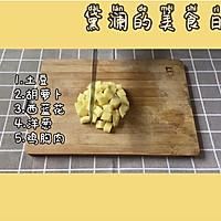 ㊙️秘制咖喱鸡肉饭,好吃到舔盘子 #美食视频挑战赛#的做法图解1