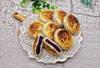 #春季减肥,边吃边瘦#山药紫薯饼的做法