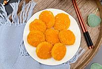 糯米糍夹心红薯饼的做法