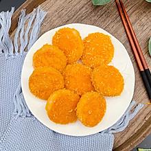 糯米糍夹心红薯饼