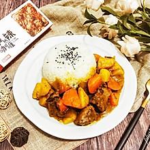 咖喱土豆牛肉饭 快手家常菜宵夜必备 #安记咖喱快手菜#