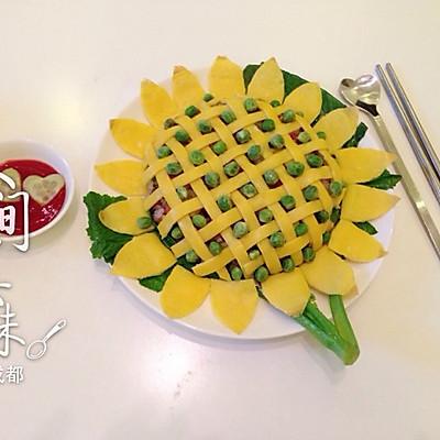 创意向日葵蛋包饭