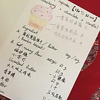 纸杯蛋糕 (那不勒斯)cupcake的做法图解1