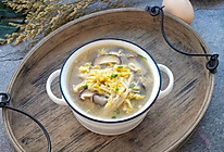 鲜掉眉毛的鸡蛋菌菇汤‼️减肥减脂必备❗️的做法