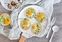葱香太阳蛋(饺子皮版)的做法