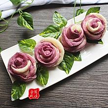 高颜值的紫薯玫瑰花馒头你爱吗?
