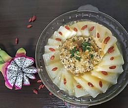 冬瓜蒸冬菇肉饼的做法