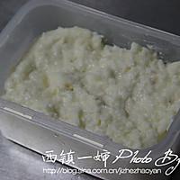 牛奶椰蓉小方糕的做法图解8