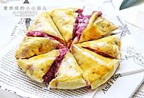 外脆内软爆浆紫薯芝士饼,超级拉丝还爆浆的做法
