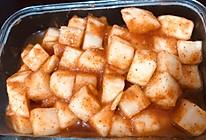 朝鲜族小菜——酸萝卜的做法