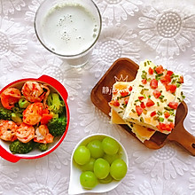 #合理膳食 营养健康进家庭#不重样早餐(附:香葱火腿面包)