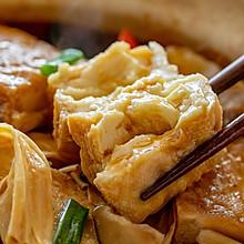 家常豆腐煲 | 鲜嫩多汁