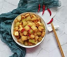 #做道懒人菜,轻松享假期#冬瓜烧豆腐的做法