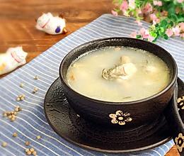 补肾补虚暖胃不落下-胡椒生蚝汤的做法