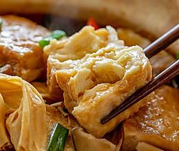 家常豆腐煲 | 鲜嫩多汁的做法